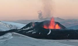 Вулкан Ейяфьятлайокудль