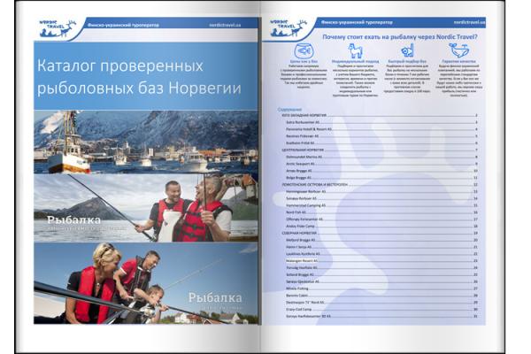 Скриншот каталога рыболовных баз
