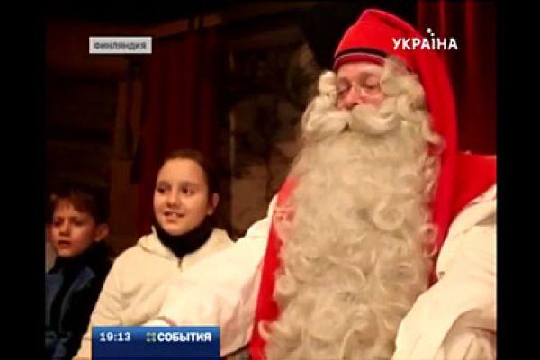 ТРК Украина про наш тур в Лапландию