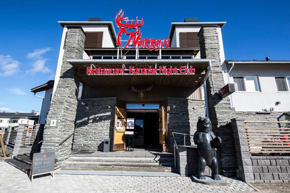 Рестораны Леви